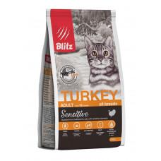 Blitz корм для взрослых кошек всех пород, индейка